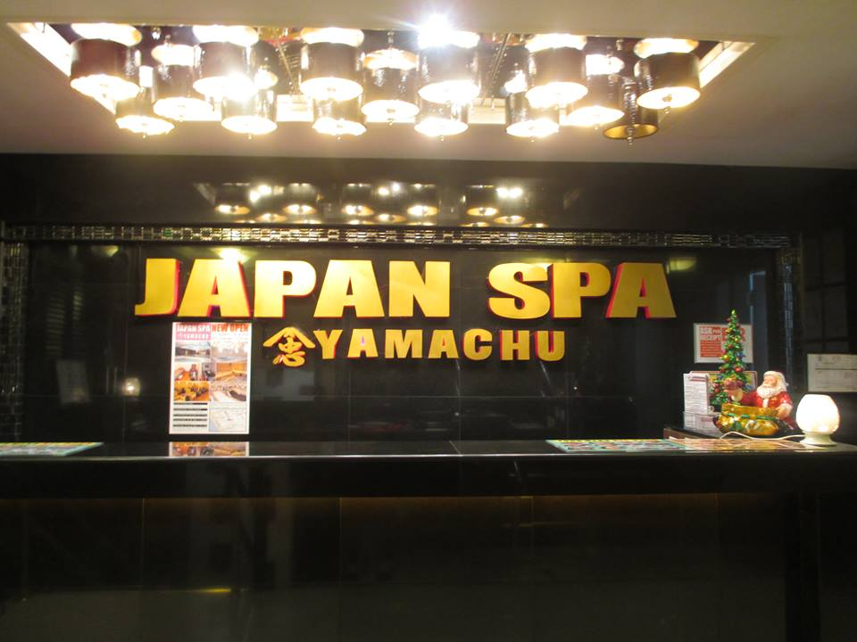 Japan Spa Yamachu