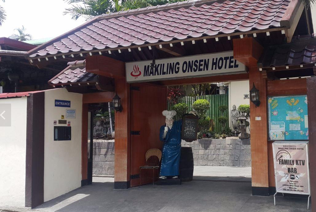 マキリンオンセンホテル